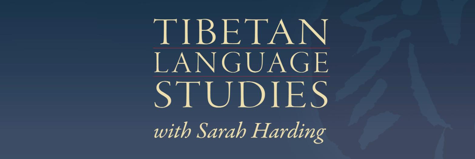 Summer Intensive Tibetan Courses – Tsadra Foundation