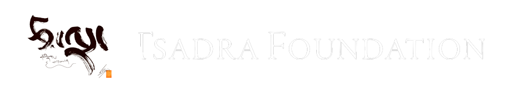 Tsadra Foundation Logo
