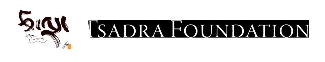 Tsadra Foundation Logo